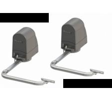 Комплект привода ARM230